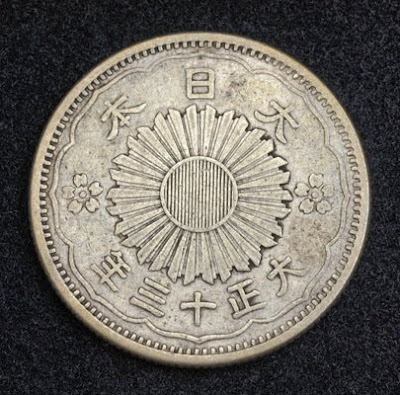 World coins old Japan money currency  50 Sen Silver Coin