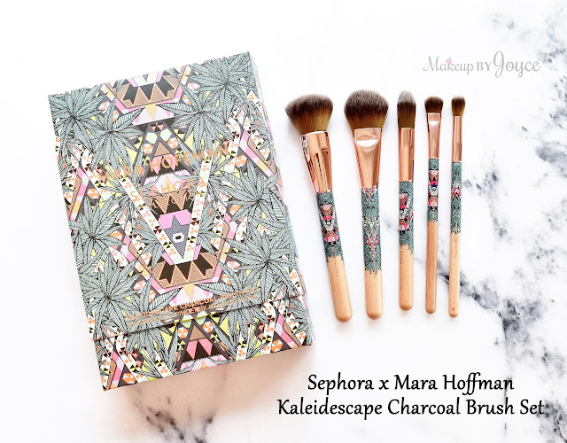 Sephora Mara Hoffman Synthetic Brush Set Review