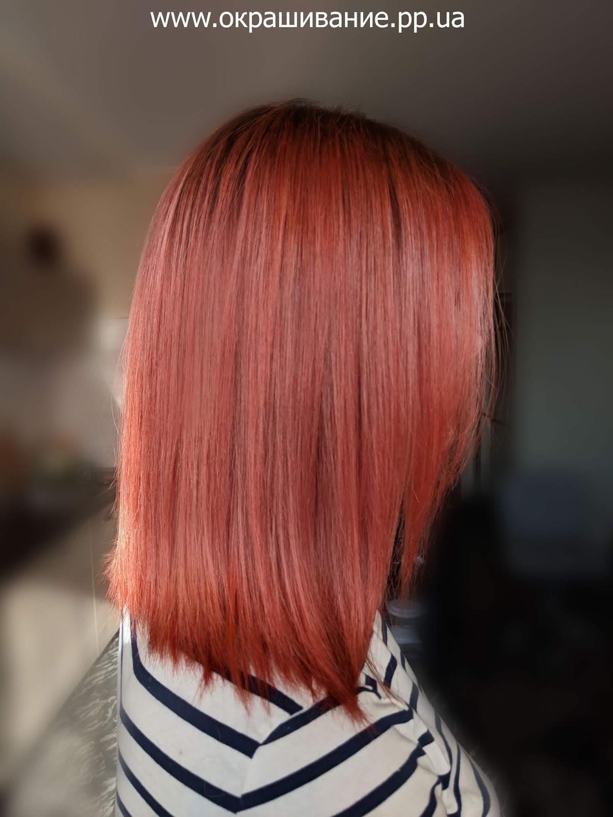 Цветное окрашивание волос - Харьков
