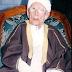 Anregurutta Haji (AGH) Daud Ismail, Ulama Besar Penulis Tafsir Al-Qur'an Berbahasa Bugis