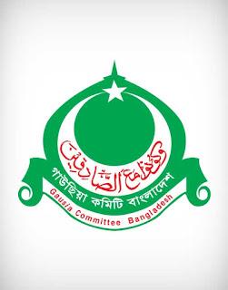 gausia committee bangladesh vector logo, gausia committee bangladesh logo vector, gausia committee bangladesh logo, gausia logo, committee logo, গাউছিয়া কমিটি বাংলাদেশ, gausia committee bangladesh logo ai, gausia committee bangladesh logo eps, gausia committee bangladesh logo png, gausia committee bangladesh logo svg