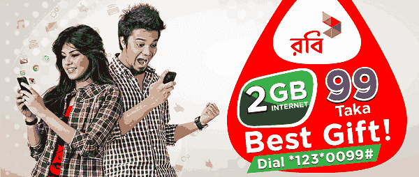robi+2gb+99tk+offer