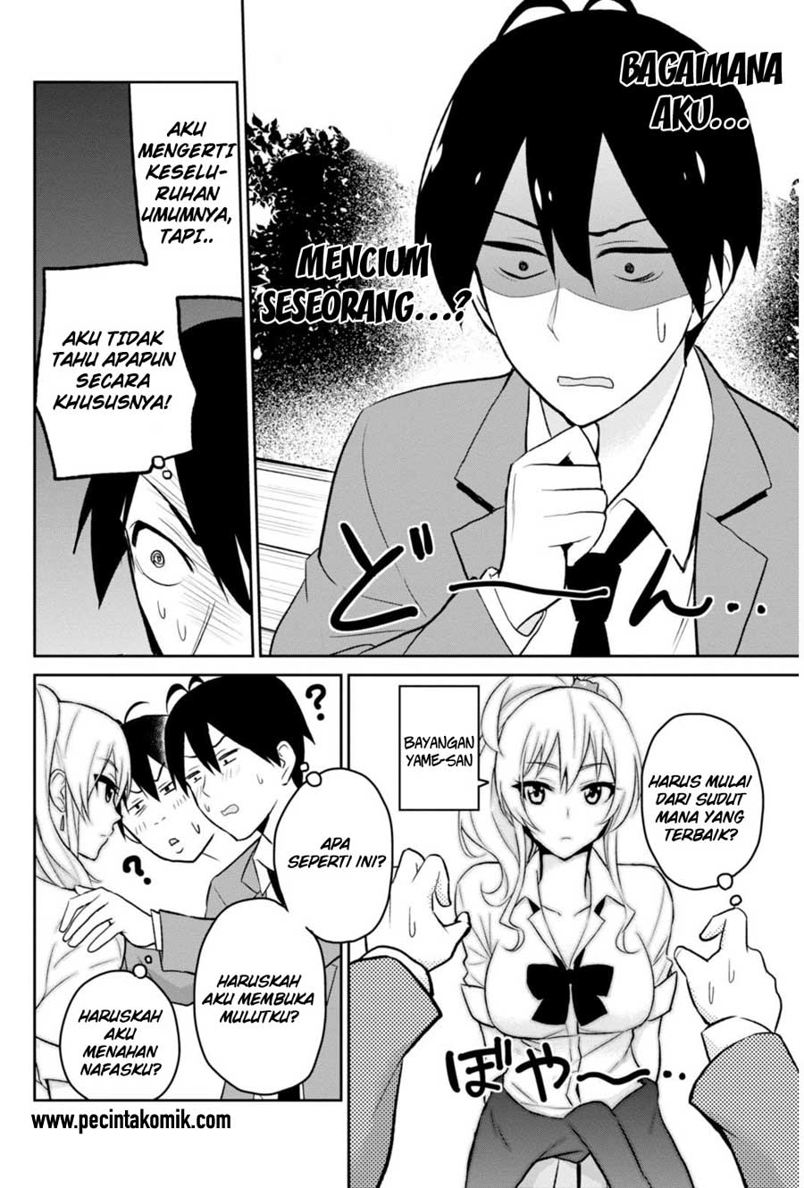 Komik Hajimete No Gal Chapter 4 Bahasa Indonesia