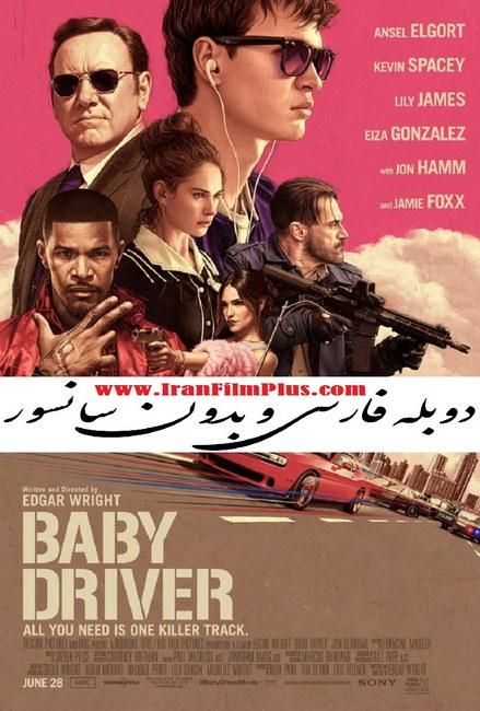 فیلم اکشن 2017