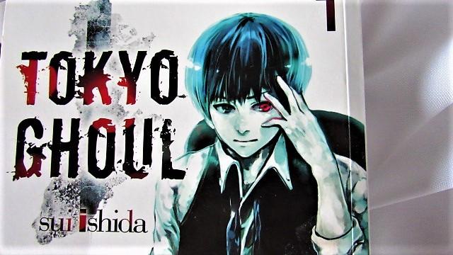 [ Resenha ] Tokyo Ghoul - Vol. 1
