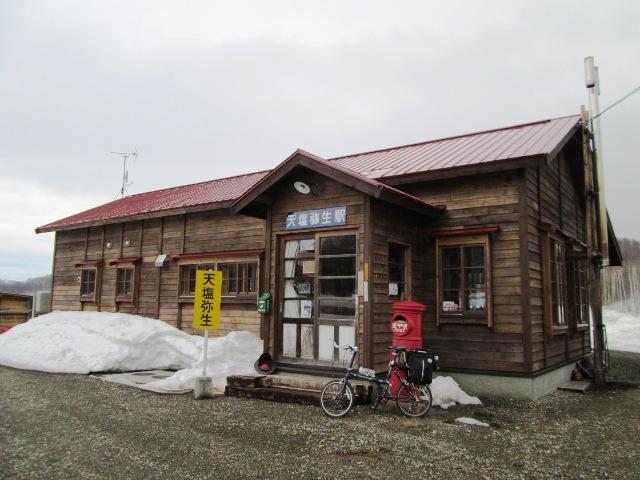 しもかわ周辺ポタリングガイド通信: 天塩弥生駅(旅人宿&田舎食堂)に宿泊