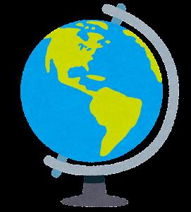 地球儀のイラスト(アメリカ中心)
