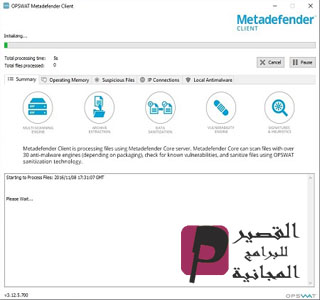 Metadefender Cloud Client