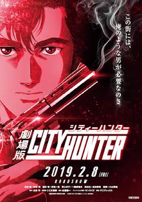 """la nueva película de """"City Hunter"""""""