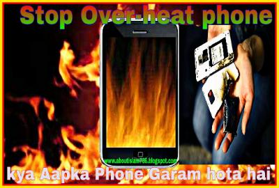 www.aboutislam.blogspot.com