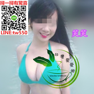 www.line-tw550.com