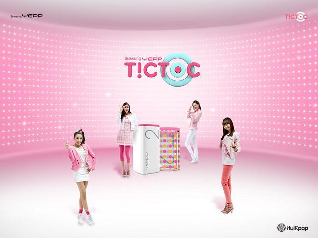 [Single] Sistar – Tic Toc (CF Song)