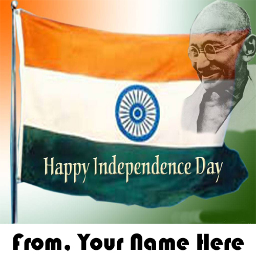 15 August Songs Lyrics 2017 Desh Bhakti Songs Of Happy Independence Day In English & Hindi