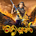 Shaneeswaran Serial- Cast and Crew| Actors and Actress of Surya TV Serial Shani