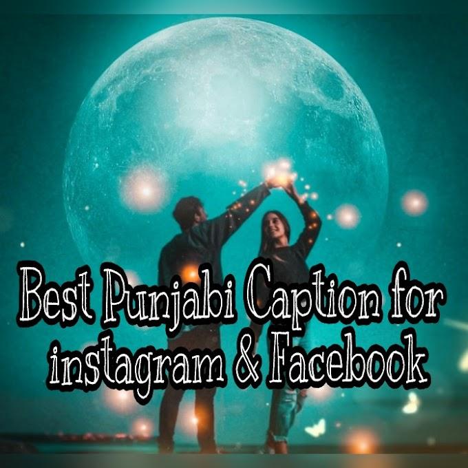 100+ Best instagram captions in punjabi : boys
