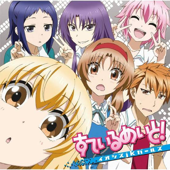Anime Batch Action: D-Frag! (1-12) + OVA Subtitle Indonesia Batch Download