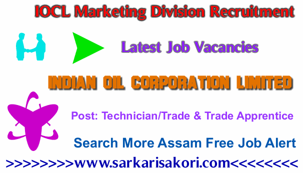 IOCL Marketing Division Recruitment 2017 Technician/Trade & Trade Apprentice