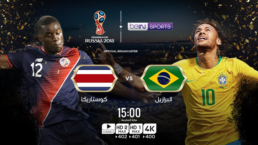 موعد وتوقيت مباراة البرازيل وكوستاريكا اليوم كأس العالم 2018 يوتيوب كورة لايف يلا شوت الجديد Match-Brazil-vs-Costa-Rica