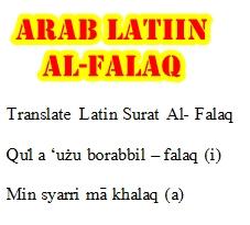 Translate Arab Latin Surat Al Falaq Beserta Terjemahan
