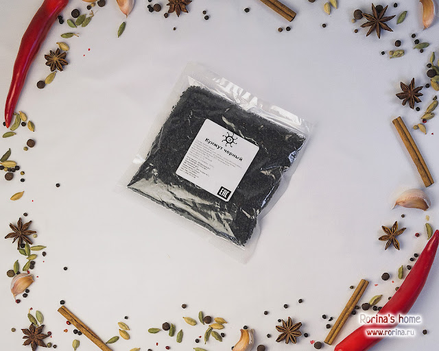 Черный кунжут семена