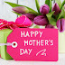 Happy Mothers Day 2018 Quotes | Mother's Day Quotes 2018
