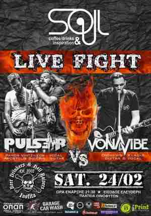 Acoustic Live Fight Vol. 2: Σαββάτο 24 Φεβρουαρίου @ Soul cafe bar (Οινόφυτα)