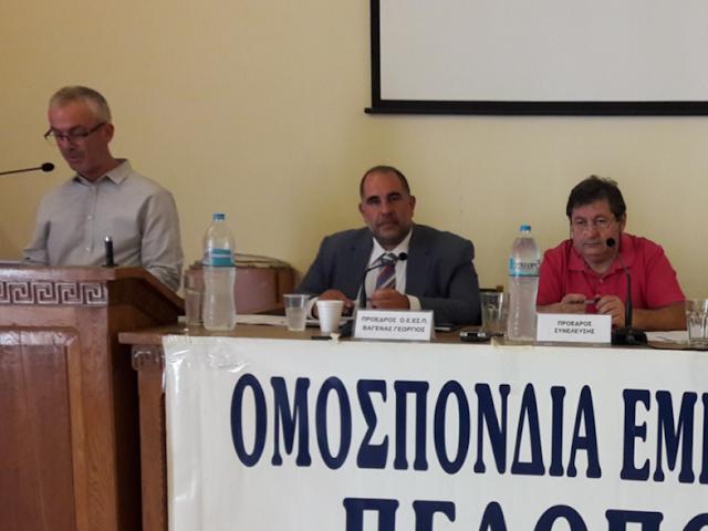 Η Ομοσπονδία Εμπορίου και Επιχειρηματικότητας Πελοποννήσου για τις 120 δόσεις του ΕΦΚΑ