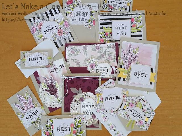 Occasions Catalogue Lots of Happy Card Kit Satomi Wellard-Independent Stampin'Up! Demonstrator in Japan and Australia, #su, #stampinup, #cardmaking, #papercrafting, #rubberstamping, #stampinuponlineorder, #craftonlinestore, #papercrafting, #handmadegreetingcard, #greetingcards  ##2018occasionscatalog, #lotsofhappycardkit #birthdaycard #thankyoucard,  #スタンピン #スタンピンアップ #スタンピンアップ公認デモンストレーター #ウェラード里美 #手作りカード #スタンプ #カードメーキング #ペーパークラフト #スクラップブッキング #ハンドメイド #オンラインクラス #スタンピンアップオンラインオーダー #スタンピンアップオンラインショップ #動画 #フェイスブックライブワークショップ #2018年オケージョンカタログ、#ロッツオブハッピーカードキット #バースデーカード #サンキューカード