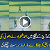 Ahmad Shahzad helicopter shot, National ODI cup 2016
