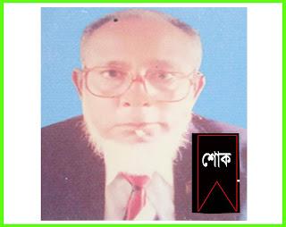 সিকান্দার হায়াত খান মুঞ্জু স্যার আমাদের মাঝে