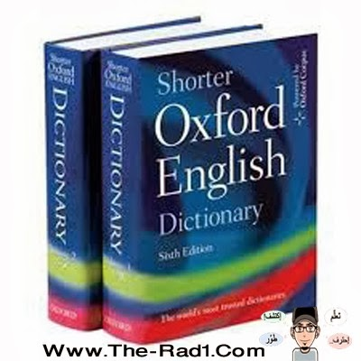 oxford picture dictionary تحميل كتاب