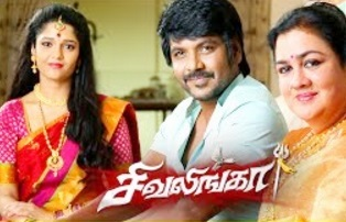 Shivalinga Movie Scenes | Raghava Lawrence and Rithika's marriage fixed | Urvashi