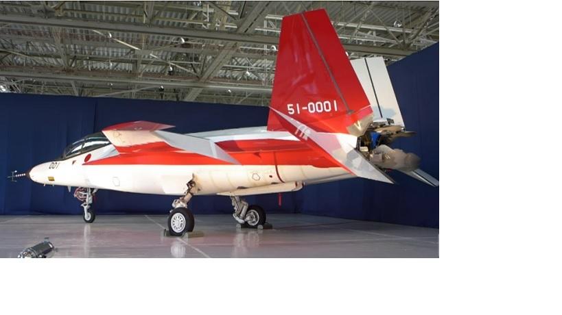 Desde La Terraza De Amador Mitsubishi Fabrica Un Avión