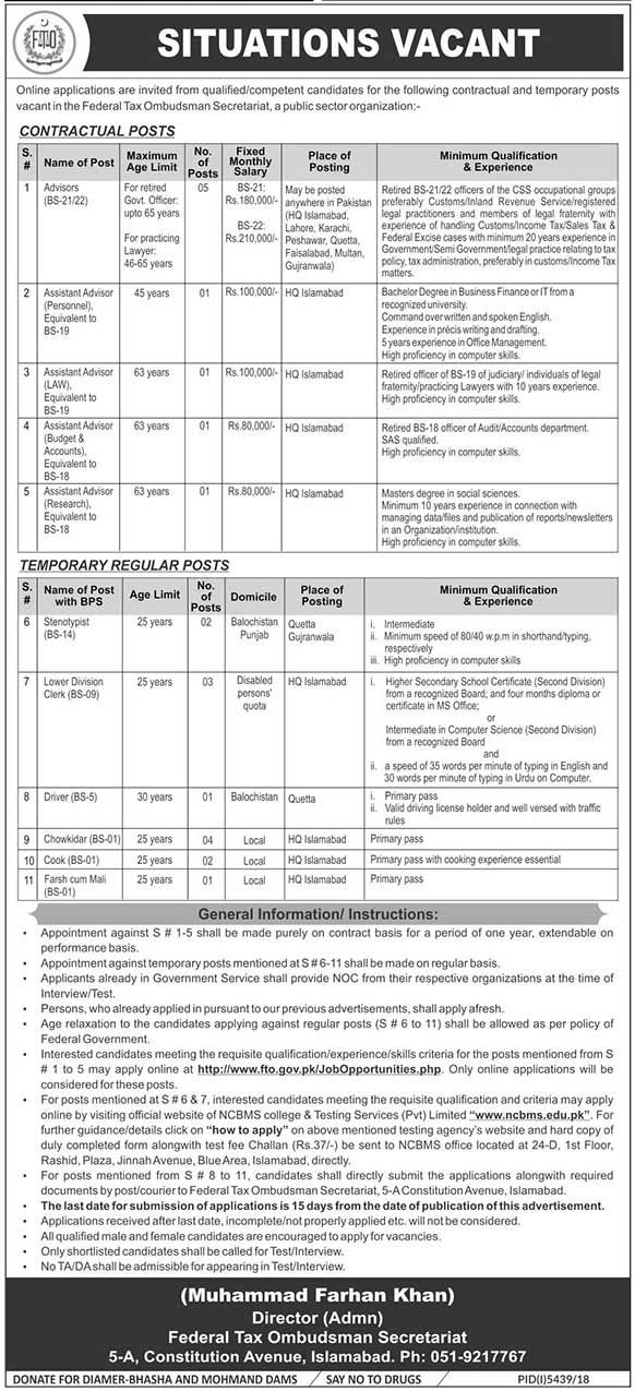 Federal Tax Ombudsman Secretariat Latest Jobs
