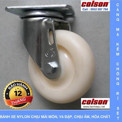 Bánh xe đẩy công nghiệp Nylon PA xoay chịu lực 122kg | S2-5256-255C www.banhxedayhang.net
