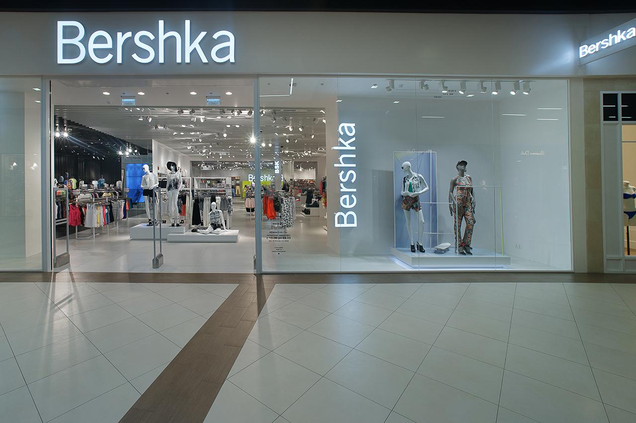 Где Находится Магазин Бершка В Москве