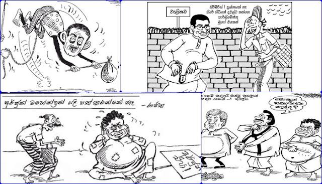 http://www.gossiplankanews.com/2016/06/anura-kuama-ravi-cartoon.html