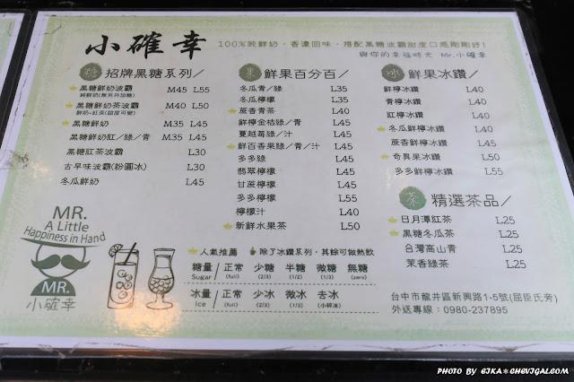 IMG 9703 - 台中龍井│小確幸黑糖波霸,天氣再冷也要喝杯珍奶!東海商圈人氣黑糖波霸鮮奶,你喝過了嗎?