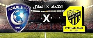 مشاهدة مباراة الهلال والاتحاد بث مباشر بتاريخ 18-08-2018 كأس السوبر السعودي