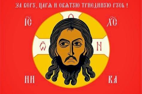 Σήκωσαν το λάβαρο του Χριστού οι ρωσόφωνοι εξεγερμένοι της Ουκρανίας