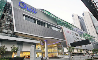 Quill City Shopping Mall building
