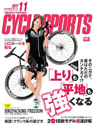 CYCLE SPORTS (サイクルスポーツ) 2017年11月号 raw zip dl
