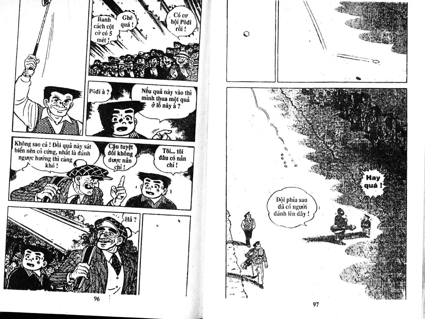 Ashita Tenki ni Naare chapter 50 trang 47