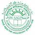 Bangladesh Islamic Foundation Job Circular – www.islamicfoundation.gov.bd