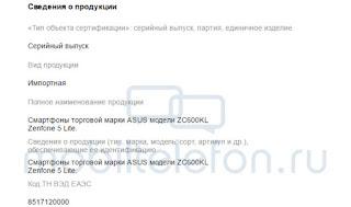 Asus ZenFone 5 Lite sertifikasi