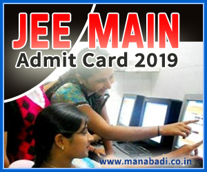 JEE Main Admit Card Date 2019