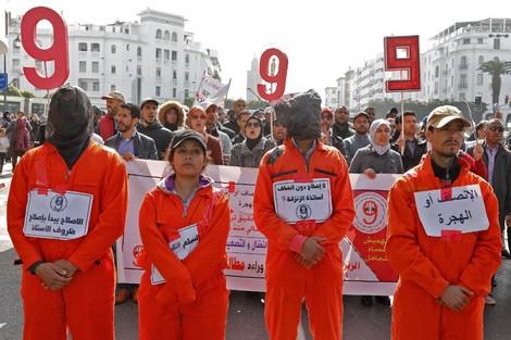 """ساحة البرلمان تأوي احتجاج أساتذة """"الزنزانة 9"""" وموظفي التعليم"""