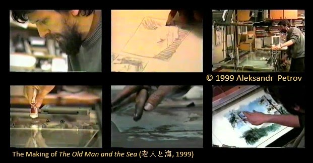 Nishikata Film Review The Old Man And The Sea 老人と海 1999