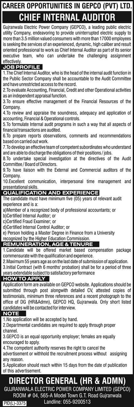 Jobs in Gujranwala Electric Power Company GEPCO 2020 Advertisement