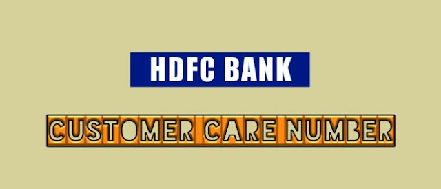 HDFC Customer Care Number, HDFC Customer Care Number Toll Free